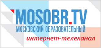 Московский образовательный интернет-телеканал